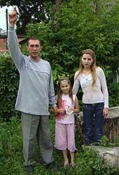 Семья, которую похители пришельцы