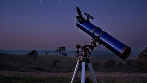 Ученые обнаружили самую далекую от Земли галактику