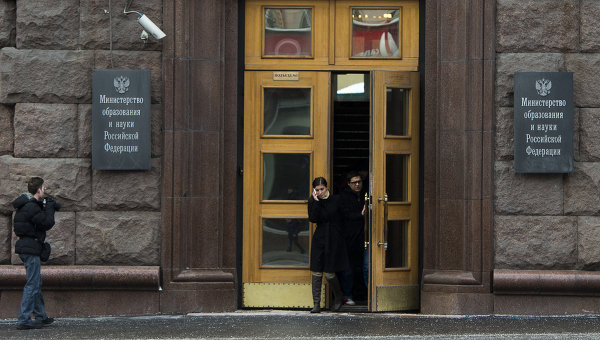 В Минобрнауки считают необходимым подготовить новый закон о науке