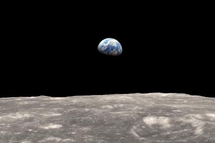 Исследователи наблюдали приливы на Луне