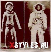 Инопланетяне в нашей истории