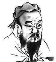 Культ Конфуция. Конфуцианство