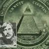 Поколение в оковах сатаны Джон Тодд. Часть 1.