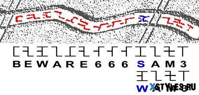 Расшифровка круга от 01.06.2011