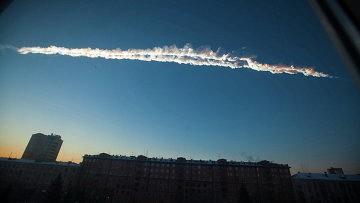 Леонов назвал астероиды самой большой опасностью для человечества