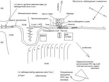 Беларусь: треугольный НЛО (рассказ очевидца)