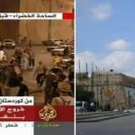 Информационная война против Каддафи.